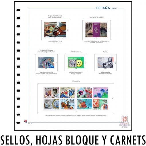 Suplemento Unifil para sellos, hojas bloque y carnets. Hojas de album para sellos.