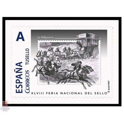 sello personalizado numero 42 producto de la feria del sello 2016