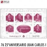 76 25 ANIVERSARIO DEL REINADO DE SM DON JUAN CARLOS I
