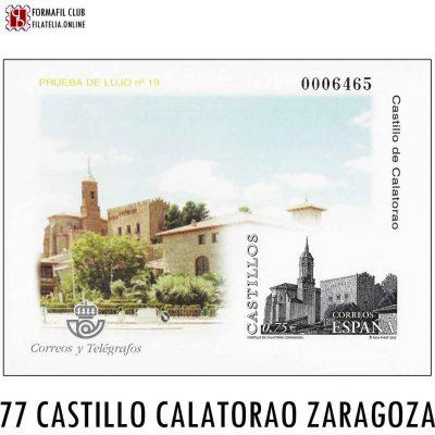 77 CASTILLO DE CALATORAO DE ZARAGOZA