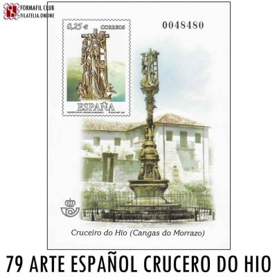 79 ARTE ESPANOL CRUCERO DO HIO
