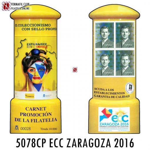 5078CP EDIFIL CARNET DE PROMOCION DE LA FILATELIA EXFILNA 2016 ZARAGOZA
