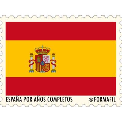 Sellos de España por años completos