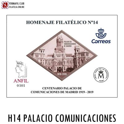 HOMENAJE FILATELICO 14 PALACIO COMUNICACIONES