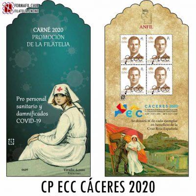 CARNÉ DE LA PROMOCIÓN 2020 COVID 19